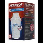 Картридж для кувшина Аквафор B100-5 с бактерицидной добавкой